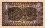 India, 1 Rupee, S-0272a