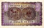 India, 1 Rupee, S-0271c