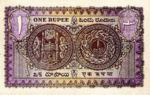 India, 1 Rupee, S-0271d