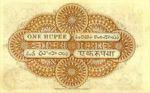 India, 1 Rupee, S-0261