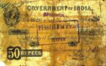 India, 50 Rupee, A-0001ADs NL