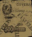 India, 500 Rupee, A-0001AFNL