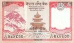 Nepal, 5 Rupee, P-0069,B285a