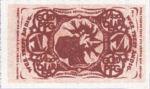 Germany, 1 Gold Pfennig, 92