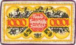 Germany, 1,000 Mark, 057.2i