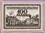 Germany, 100 Mark, 026d