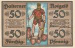 Germany, 50 Pfennig, 514.1b