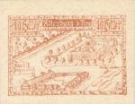 Austria, 10 Heller, FS 26b2