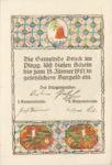 Austria, 90 Heller, FS 107IIIb
