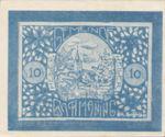 Austria, 10 Heller, FS 72Ia