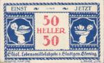 Austria, 50 Heller, FS 152Va