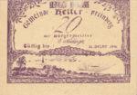 Austria, 20 Heller, FS 211Ic
