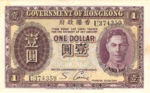 Hong Kong, 1 Dollar, P-0312