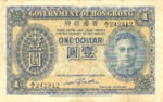 Hong Kong, 1 Dollar, P-0316