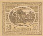 Austria, 10 Heller, FS 347a