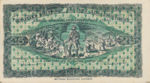 Greece, 25 Oka, S-0162a,410a
