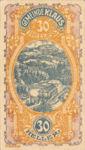 Austria, 30 Heller, FS 454IIIa
