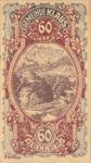 Austria, 60 Heller, FS 454IIIb