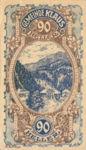 Austria, 90 Heller, FS 454IIIb