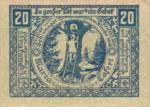 Austria, 20 Heller, FS 588