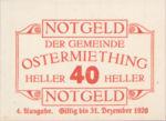Austria, 40 Heller, FS 713IVe