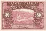 Austria, 80 Heller, FS 784a