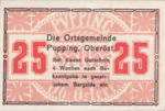 Austria, 25 Heller, FS 792IIc