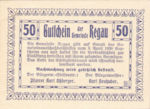 Austria, 50 Heller, FS 825