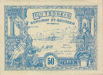 Austria, 50 Heller, FS 885II