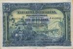 Angola, 10 Angolar, P-0067
