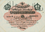 Turkey, 5 Piastre, P-0079s1