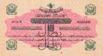 Turkey, 1/2  Livre, P-0089s1