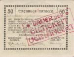 Austria, 50 Heller, FS 1122.13IIb