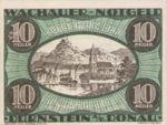 Austria, 10 Heller, FS 1122.3IIf