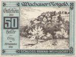 Austria, 50 Heller, FS 1122.7IIc