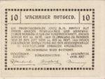 Austria, 10 Heller, FS 1122.9IIa