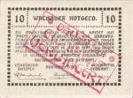 Austria, 10 Heller, FS 1122.9IIb