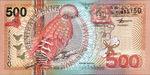 Suriname, 500 Gulden, P-0150