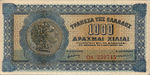 Greece, 1,000 Drachma, P-0117b