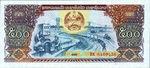 Laos, 500 Kip, P-0031a,B507a