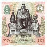 Thailand, 60 Baht, P-0093a