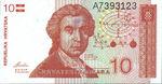 Croatia, 10 Dinar, P-0018a