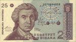 Croatia, 25 Dinar, P-0019a