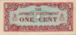 Burma, 1 Cent, P-0009b