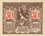 Austria, 30 Heller, FS 694a