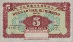 Macau, 5 Avos, P-0035r