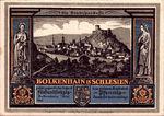 Germany, 75 Pfennig, 137.2