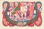 Germany, 50 Pfennig, 566.4a