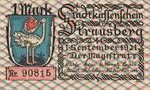Germany, 1 Mark, 1281.1
