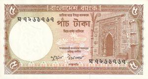 Bangladesh, 5 Taka, P25b v1, BB B19b